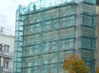 Сетка защитная фасадная для укрывания строительных лесов 4х50 м