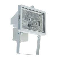 Прожектор ИО150 галогенный белый