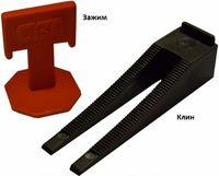 Зажим система выравнивания плитки (100 шт.)