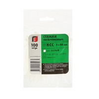 Стяжки нейлоновые КСС 9х920 (100 шт)
