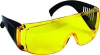 Очки защитные с душками желтые