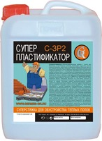 Суперпластификатор С-3 Гермес, 10 л