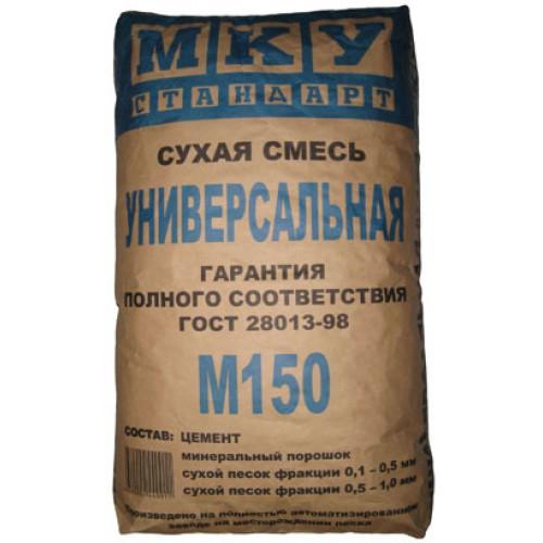 Сухая смесь М 150 универсальная МКУ, 40 кг