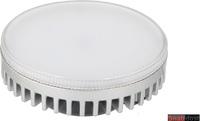 Светодиодная лампа Таблетка GX53 6Вт (белый)