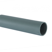 Труба ПВХ внутр. диаметр 22 мм (3 м)