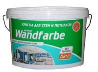 Краска акриловая для стен и потолков WANDFARBE Интерьер, 40 кг